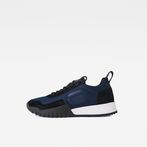 G-Star RAW® Rackam Rovic Sneaker Medium blue side view