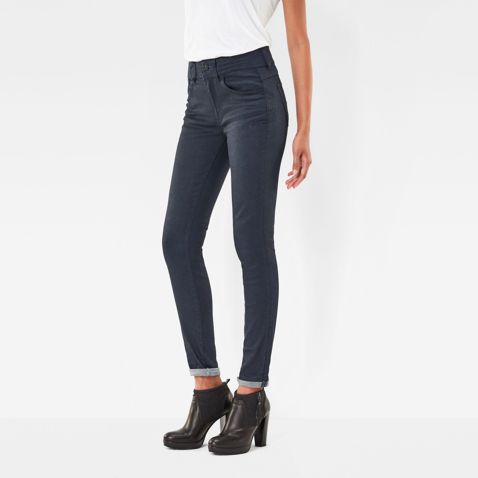Lynn High Waist Skinny Jeans