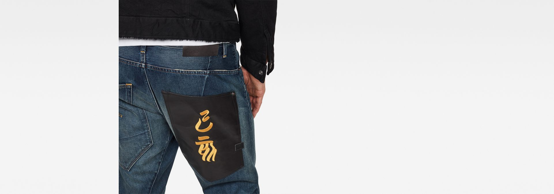 ... G-Star RAW® Chinese NY Type C 3D Straight Tapered Jeans Dark blue model  ...
