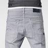 G-Star RAW® Type C 3D Super Slim Jeans Grey