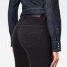 G-Star RAW® G-Star Shape High Super Skinny Jeans Black
