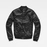 G-Star RAW® Quilted Bomber Black model front