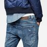 G-Star RAW® Arc 3D Slim Jeans Blau