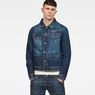 G-Star RAW® D-Staq 3D Deconstructed Jacket Medium blue model front