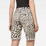 G-Star RAW® G-Star Elwood X25 3D Boyfriend Women's Shorts White front flat