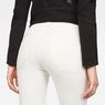 G-Star RAW® Lynn D-Mid Super Skinny Ankle Jeans White