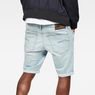 G-Star RAW® 3301 Slim 1/2-Length Shorts Light blue model