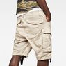 G-Star RAW® Rovic Zip Relaxed 1/2-Length Shorts Beige model back zoom