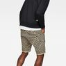 G-Star RAW® G-Star Elwood X25 3D Tapered Men's Shorts White model