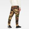 G-Star RAW® Oversized  Dutch Camo 5621 3D Tapered Sweatpants Green model back