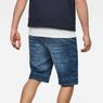 G-Star RAW® 5621 3D Sport 1/2-Length Shorts Medium blue model back