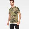 G-Star RAW® Graphic Hawaii Camo Relaxed T-Shirt Grün model front