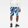 G-Star RAW® Hyce Relaxed Sweater Shorts Medium blue model back