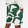 G-Star RAW® Hyce Relaxed Sweater Shorts Green model back zoom
