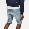 G-Star RAW® Arc 3D 1/2-Length Shorts Hellblau model