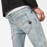 G-Star RAW® D-Staq 5-Pocket Slim Jeans Hellblau