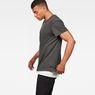 G-Star RAW® Starkon T-Shirt Black model side