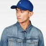 G-Star RAW® Originals Baseball Cap Medium blue
