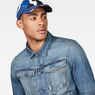 G-Star RAW® Vaan Baseball Cap Pattern Mehrfarbig