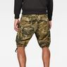 G-Star RAW® Rovic Relaxed 1/2 Shorts Green model back