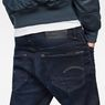 G-Star RAW® 3301 Straight Tapered Jeans ダークブルー