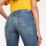 G-Star RAW® Powel Mid Skinny Jeans ミディアムブルー