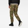 G-Star RAW® Rovic Sec 3D Straight Tapered Pants Beige model back