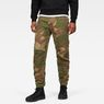 G-Star RAW® Rovic Sec 3D Straight Tapered Pants Beige model front