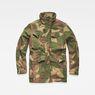 G-Star RAW® Vodan Teddy Padded Field Jacket Beige flat front