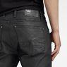 G-Star RAW® Revend Skinny Jeans Black