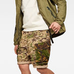 G-Star RAW® Rovic Mix Loose Short Beige model front