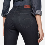 G-Star RAW® G-star Shape Super Skinny Jeans Black