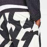 G-Star RAW® Hyce Relaxed Sweatshort Beige model back zoom