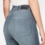G-Star RAW® Kafey Ultra High Skinny Jeans Grey