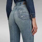 G-Star RAW® Kafey Ultra High Skinny Ripped Edge Ankle Jeans Hellblau