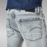 G-Star RAW® Lancet Skinny Jeans Grau