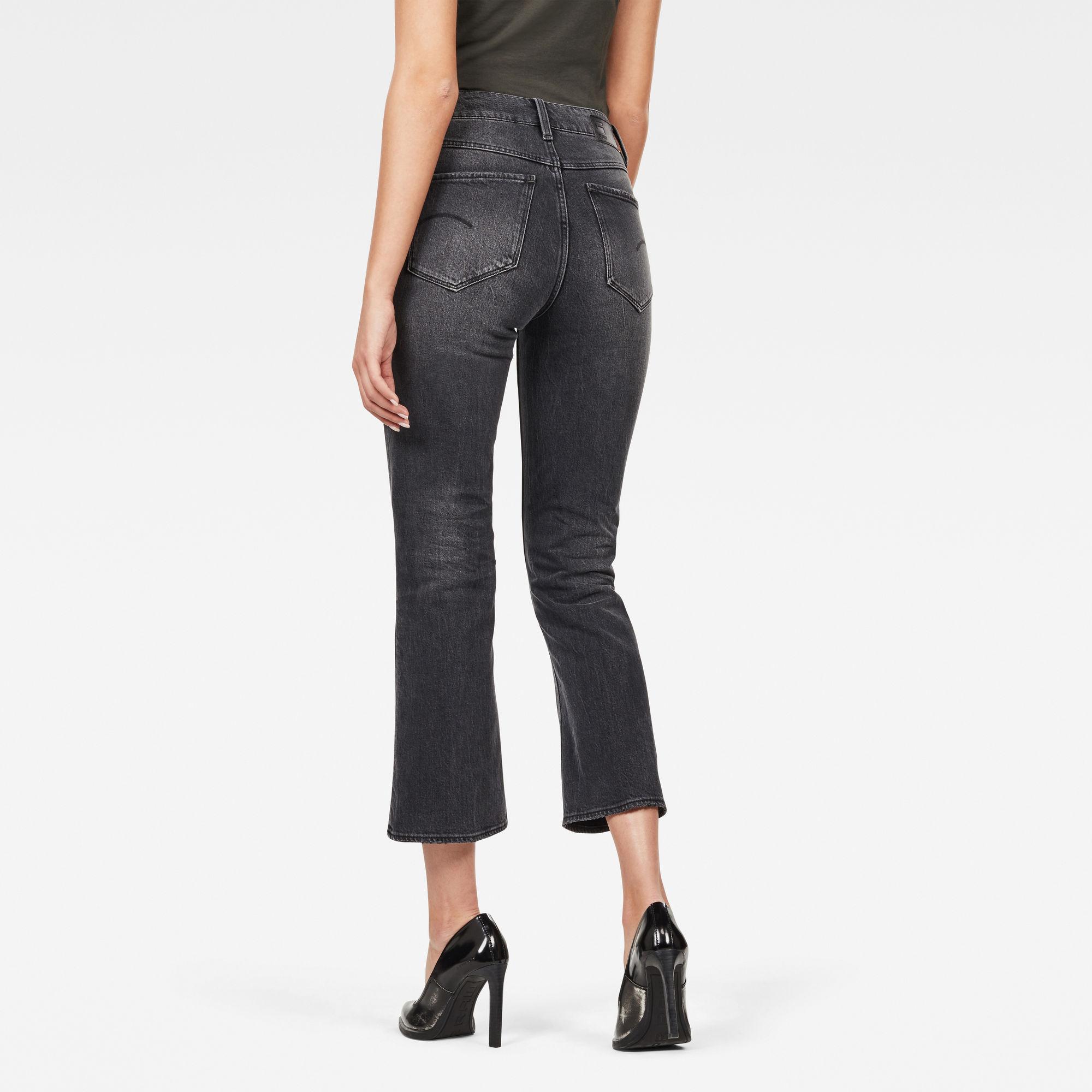 Codam High Kick Flare 7\8 Jeans
