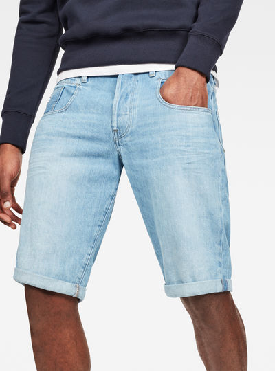 Radar 1/2 Shorts