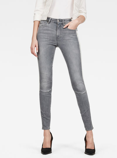 Biwes Stripe High Skinny Jeans