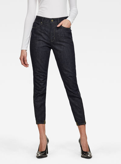 GSRR Hito Skinny Pant