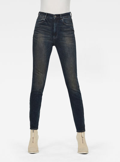 Stringfield Ultra High Skinny Jeans